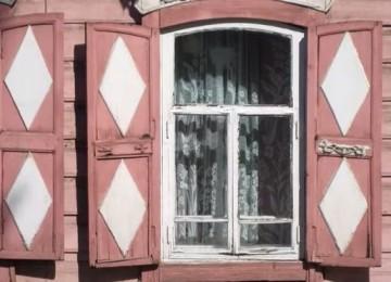Какие бывают ставни на окна дома? Основные виды