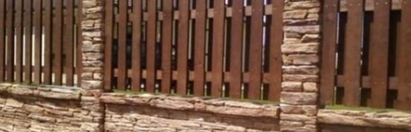 Что такое полупрозрачный деревянный шахматный забор? Как сделать