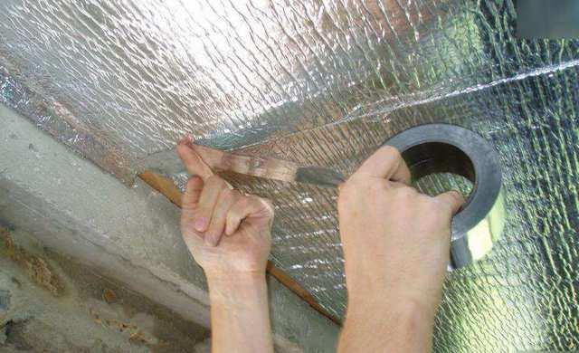 слой алюминия внутрь