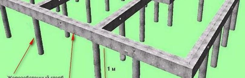 Заливаем столбчатый фундамент на даче своими руками