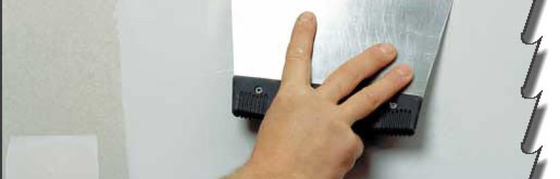 Подготовка стен и покраска своими руками