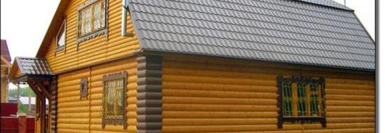 Блок-хаус — современный материал для отделки домов