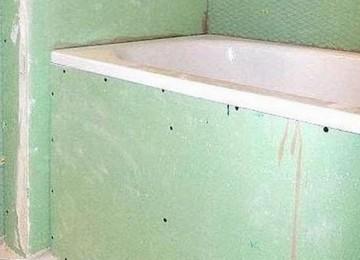 Как обшить ванну гипсокартоном своими руками