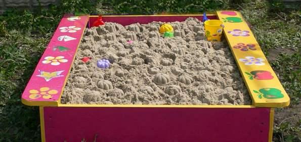 красивая песочница