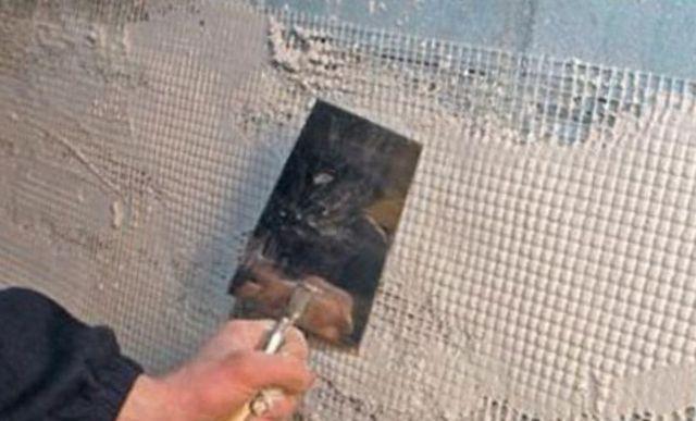 выравнивание плиты бетонной