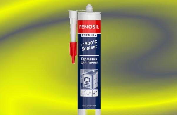 фото penosil